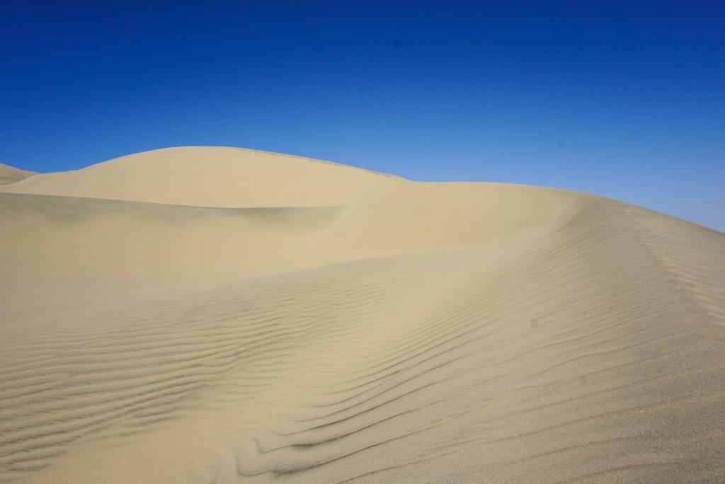 Deserto del Peru